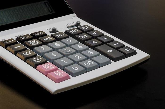 cheltuieli-deductibile-si-cheltuieli-nedeductibile-pfa-63.jpg